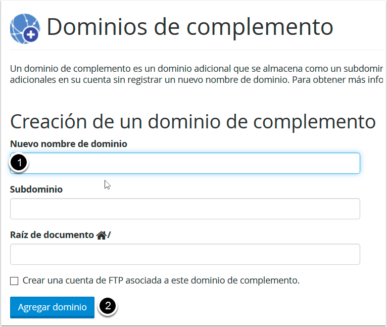 Dominio Adicional o Dominio de Complemento en cPanel