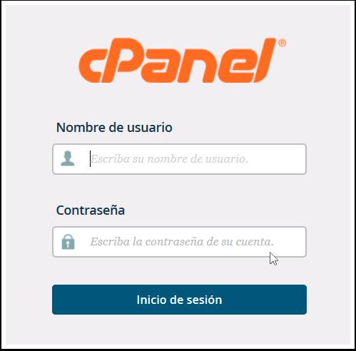 Entrar a cPanel